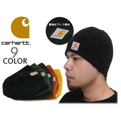 Carhartt A18 Acrylic Hat 毛帽 深藍色/駝色/灰色