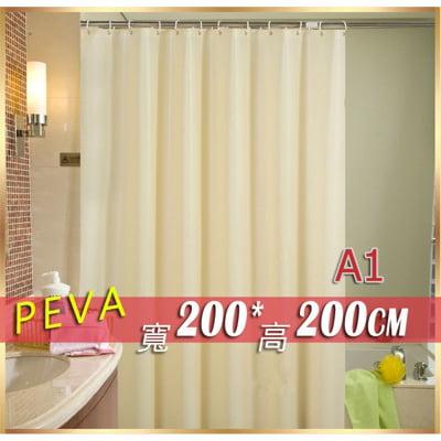 PEVA 加厚款防水浴簾 寬180*高200 & 200*200系列 贈掛勾隔間簾 防止冷氣外洩門簾