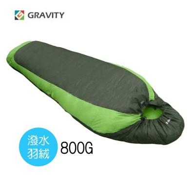GRAVITY 巨威特  信封型 撥水羽絨睡袋 800G 淺綠/深綠羽絨睡袋/露營睡袋/睡袋/ 11