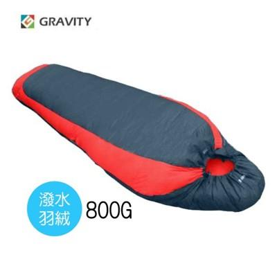 GRAVITY 巨威特  信封型 撥水羽絨睡袋 800G 紅/黑羽絨睡袋/露營睡袋/睡袋/ 1118