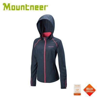 Mountneer 山林 女 透氣抗UV外套《丈青》31J06/防曬外套/薄外套/春夏外套/夾克