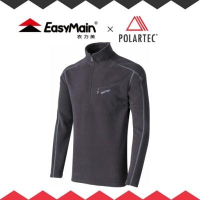 EasyMain 男 高效能輕暖休閒衫《灰》SE17067-70/快乾機能衣/戶外中層衣/立領Pol