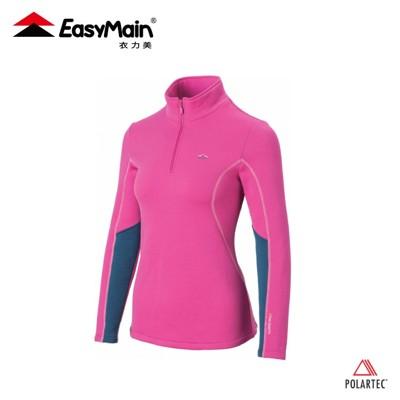 EasyMain 女 專業級排汗保暖衫《亮紫》SE18064-60/Polartec快乾機能衣/刷毛
