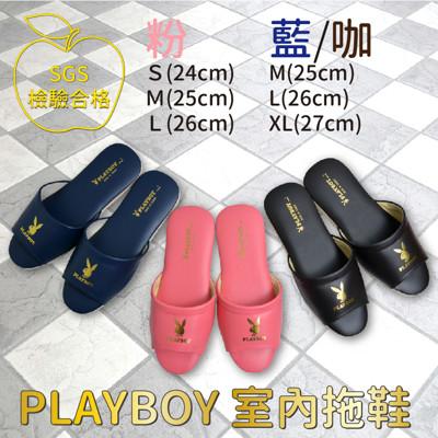 PLAYBOY室內拖鞋