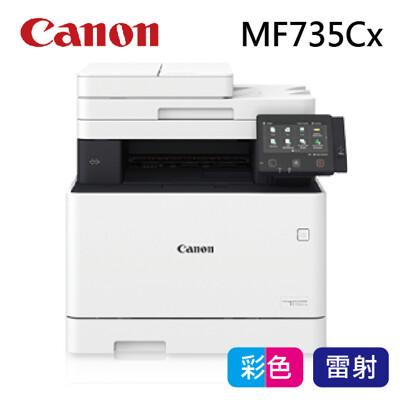CANON MF735Cx彩色雷射事務機