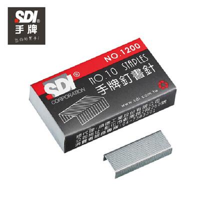 【40盒】SDI 1200B 10釘書針(1000支/盒)