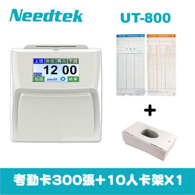 【3年保固】Needtek 優利達 UT-800 六欄位全中文彩色觸控螢幕打卡鐘