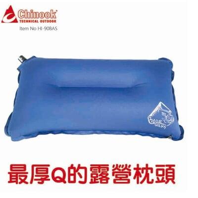 【Chinook】厚Q自動充氣枕(充氣枕頭)