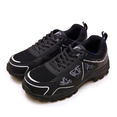 goodyear固特異 透氣鋼頭防護認證安全工作鞋 極光系列 黑銀 03960 男