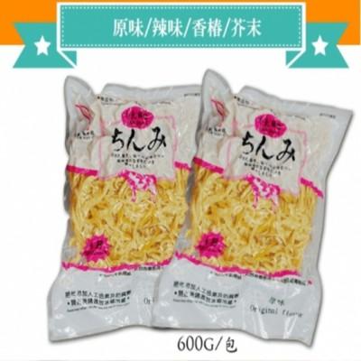 [美味田]家庭號特大包 牛乳乳酪絲600g(4種口味)