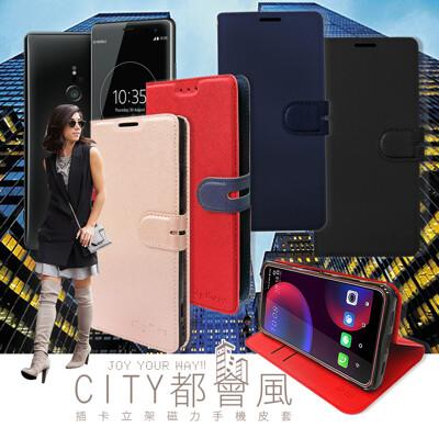 【CITY都會風】SONY Xperia XZ3 插卡立架磁力手機皮套 有吊飾孔