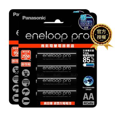 【Panasonic 國際牌】eneloop pro 鎳氫充電 3號/4號(一入4顆)
