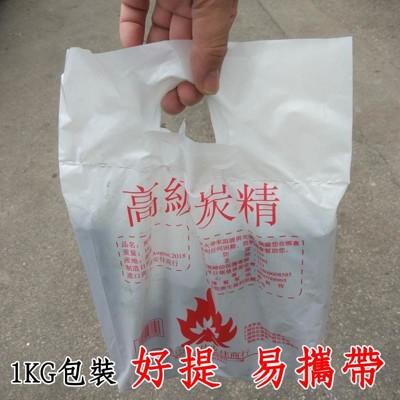 【JLS】高級炭精 1KG包裝 方便攜帶 活力炭 烤肉 取暖