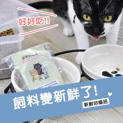 寵物飼料保鮮活性碳