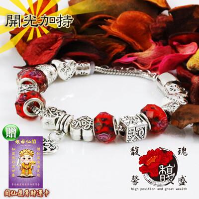 手鍊品牌【愛的徜徉串珠手環】鍍膜 電鍍 珠寶 琉璃珠 施華 潘朵 Pando 含開光NS0226