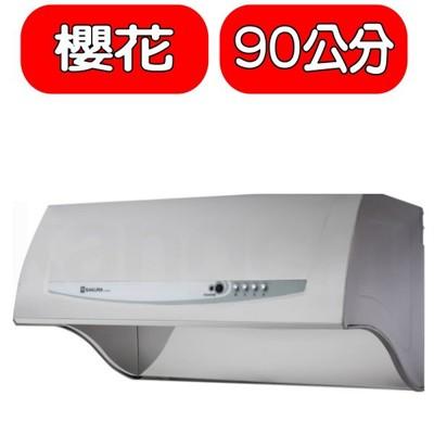 (含標準安裝)櫻花【R-3680SXL】90公分深罩式雙效除油排油煙機