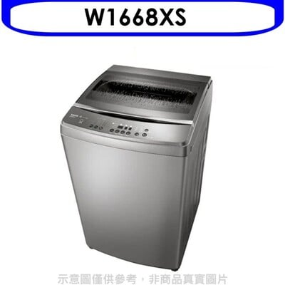 東元【W1668XS】16公斤變頻洗衣機晶鑽銀