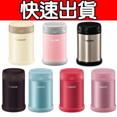 《快速出貨》象印【SW-EAE50-XA】悶燒罐/燜燒罐/悶燒杯/燜燒杯 優質家電 XA銀色
