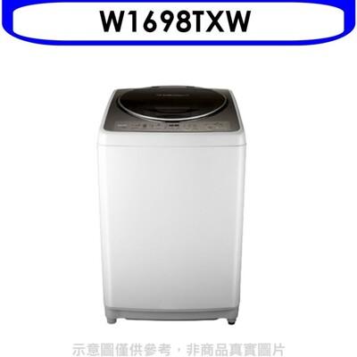 東元【W1698TXW】16公斤變頻洗衣機香檳銀