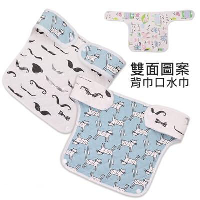 童趣印花雙面圖案背巾口水巾