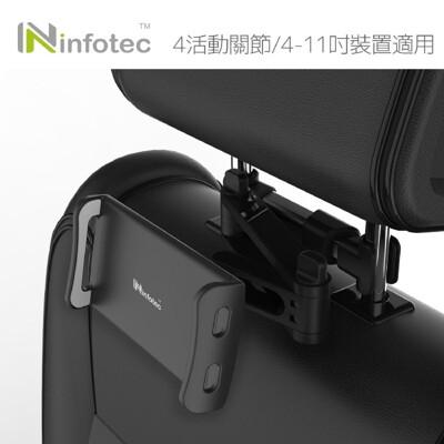 【寶貝屋】汽車椅背頭枕專用 手機/平板伸縮支架(4-11吋)