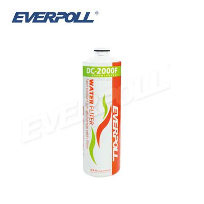 EVERPOLL DC-2000F英國無鈉離子交換樹脂濾心 DC2000  DCP3000第一道適用