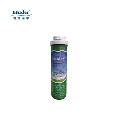 BUDER普德APROS愛普司拋棄式活性碳濾心 安德成 FHE系列適用 大大淨水