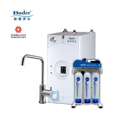 BUDER普德BD-3004NJ櫥下型飲水機搭配RO-2604快拆式五道純水機 大大淨水