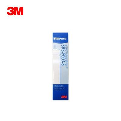 3M PW2000  PW1000 逆滲透RO淨水器專用第三道拋棄式RO膜濾心3RS-F003-5