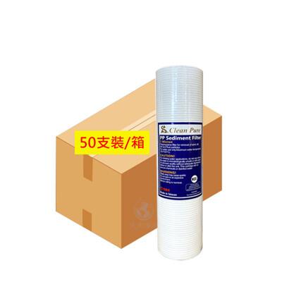 (50支入)CLEAN PURE 10英吋標準型5微米PP濾心 NSF認證 台灣製造 大大淨水