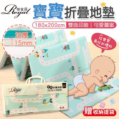 【20mm加厚款】折疊爬行墊 寶寶爬行墊 嬰兒爬行墊 遊戲地墊 兒童地墊 嬰兒地墊 爬行