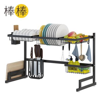 【棒棒購】工業風不銹鋼水槽碗碟瀝水架 (85公分)