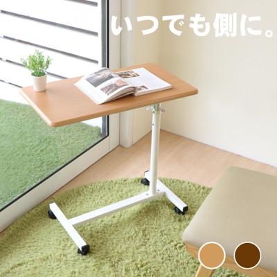 【天空樹生活館】 日系極簡雙向升降活動邊桌