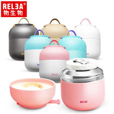 RELEA物生物 500ml Hello馬卡龍304不鏽鋼真空燜燒罐(共七色)