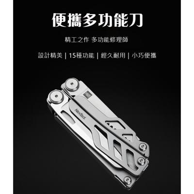 小米有品-便攜多功能刀 多功能刀 野外刀 戶外刀 求生刀 戶外
