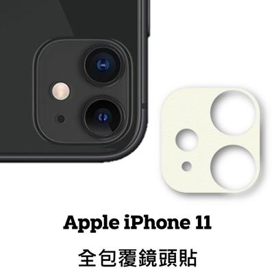 APPLE iPhone 11  玻璃鏡頭貼 鏡頭保護貼