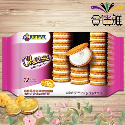 【免運】茱蒂絲 乳酪三明治餅乾(168g/包)*8包  -02