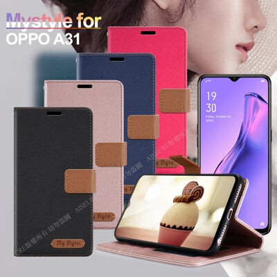 Mystyle for OPPO A31 經典時代可插卡皮套