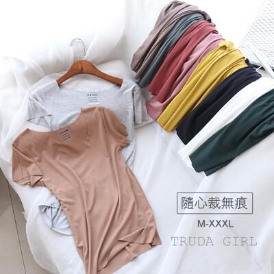 《杜達女孩》2019口碑款 隨心裁無痕t恤 V領純色T恤 柔軟螺紋 輕薄舒適 女 短袖 無痕 大尺碼