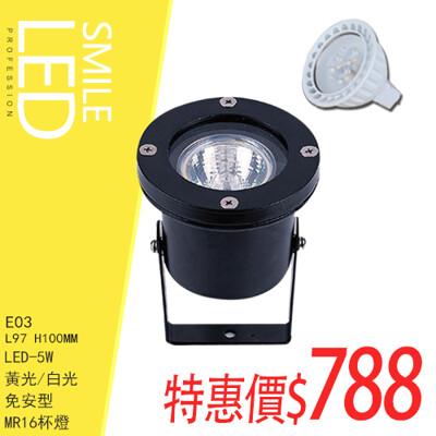 (SE03)戶外造景 地底投射燈 LED吸頂燈-投射燈-黑色-可裝MR16杯燈-庭院造景燈/壁燈