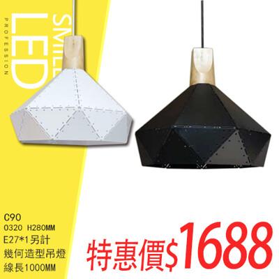 (SC90)馬卡龍吊燈 E27*1 北歐簡約風 適用於住家.客廳.餐廳.辦公室,商業空間