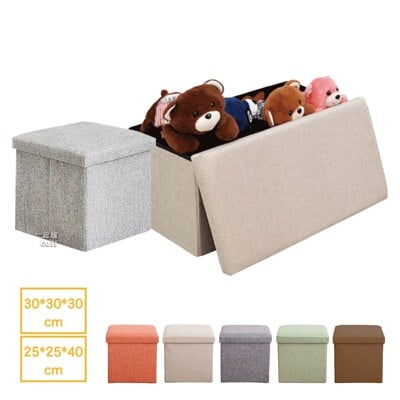 優質超耐重多用途摺疊收納箱/收納椅 (多色任選)