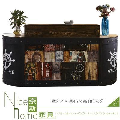 《奈斯家具Nice》125-2-HN 魯夫7尺組合多功能桌/收銀台
