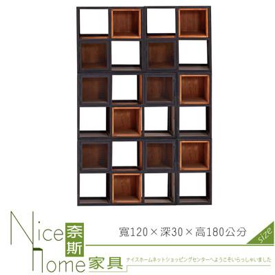 《奈斯家具Nice》135-5-HN 麥克4×6尺仿舊層架/書櫃