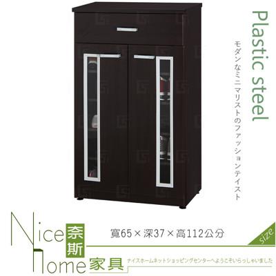 《奈斯家具Nice》069-07-HX (塑鋼材質)2.1尺開門鞋櫃-胡桃色