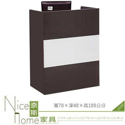 《奈斯家具Nice》125-5-HN 冰島2.3尺灰白多功能桌/收銀台