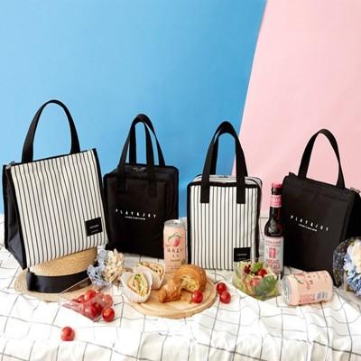 【Bunny】韓系簡約風日常多用途保溫包便當袋野餐袋