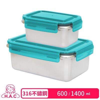【H.A.C】316長方型不鏽鋼保鮮盒2入組(藍蓋)