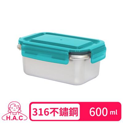 【H.A.C】316長方型不鏽鋼保鮮盒-600ml(藍蓋)