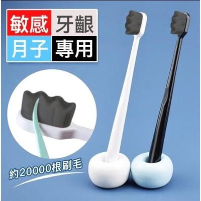 【小魚嚴選】【日韓熱銷】兩萬根超細纖維萬毛牙刷